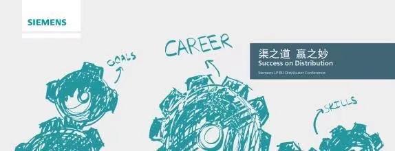 厦门佰襁自动化科技有限公司