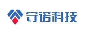北京守诺科技有限公司