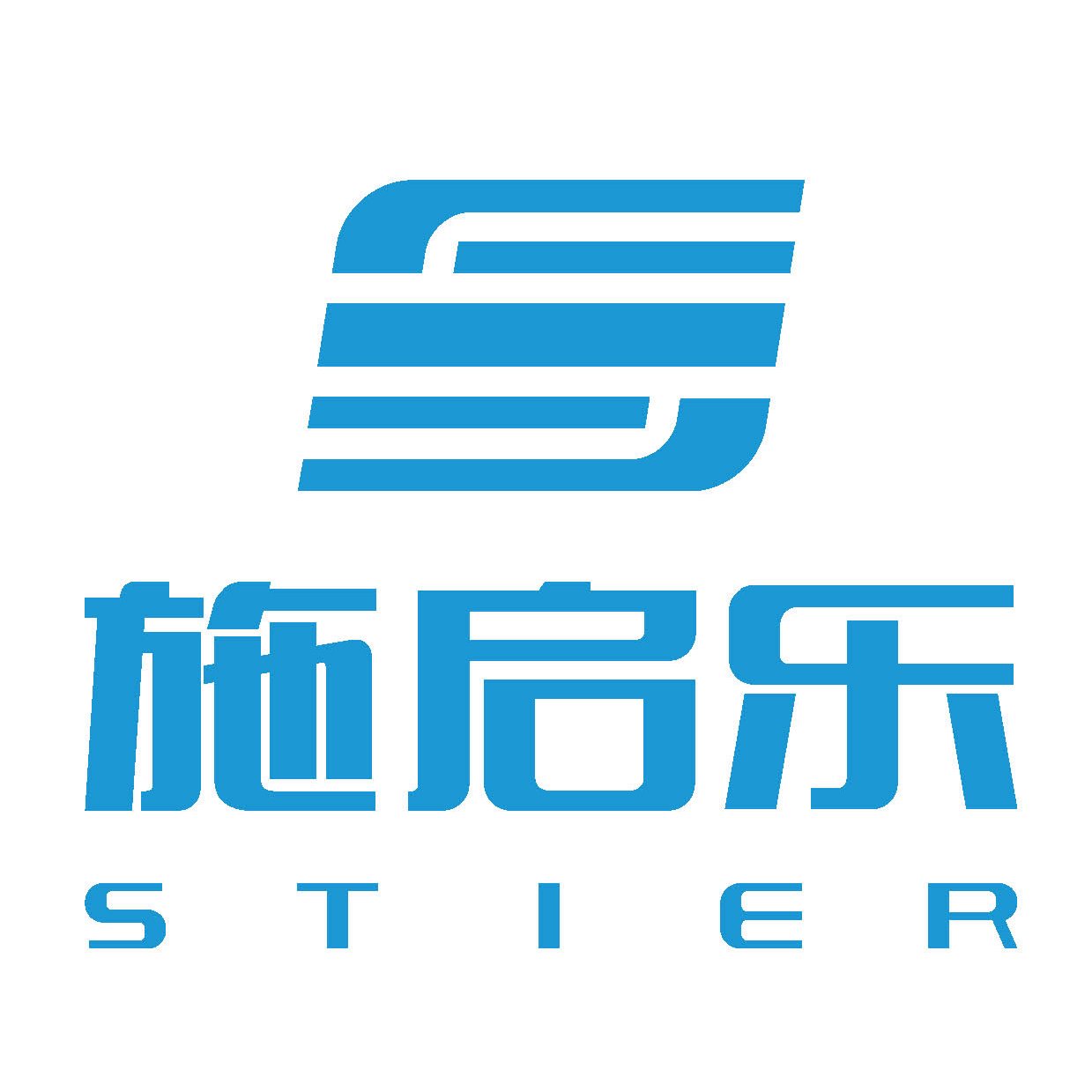 施启乐(广州)仪器有限公司