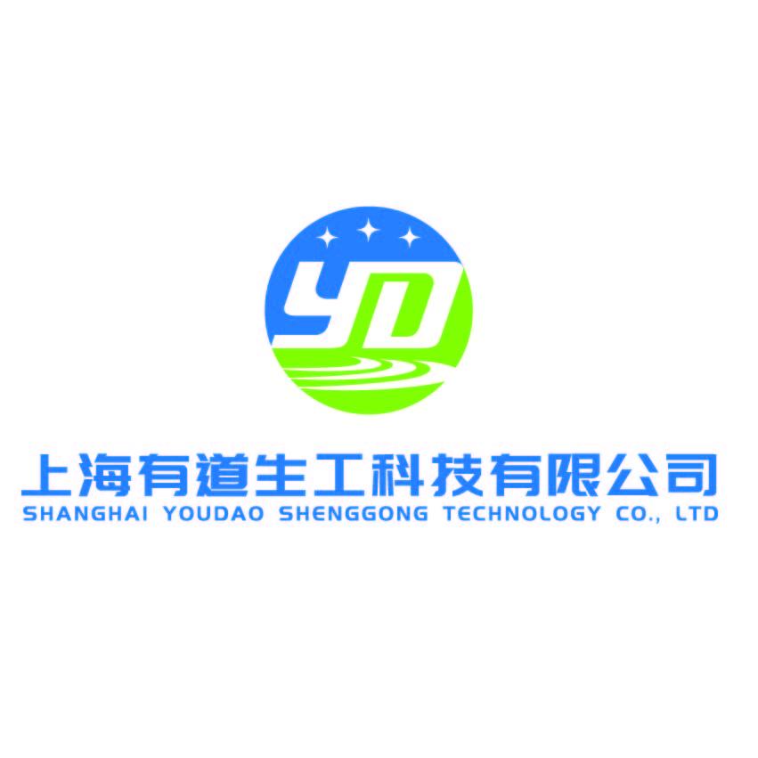 上海有道生工科技有限公司