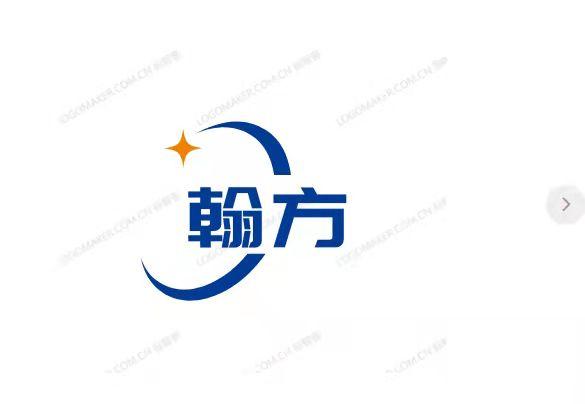 上海翰方实业有限公司