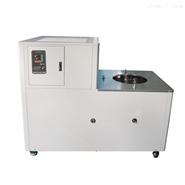 零下120℃超低温搅拌反应浴DHJF-1230