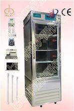 MQP-7自動液相色譜 分離層析儀