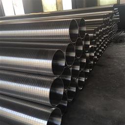 n08904不锈钢管 厚度