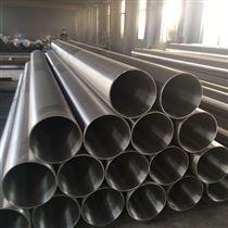 齐全TP347H不锈钢管 执行标准