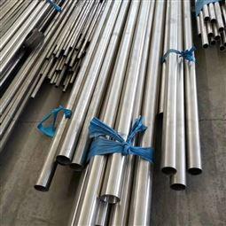 690不锈钢管 设备制造