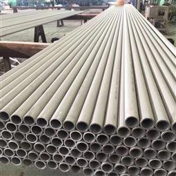 N08020不锈钢管 设备制造