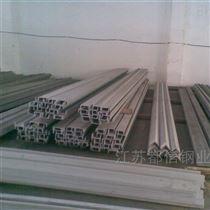 齐全青山ASTM 不锈钢槽钢304