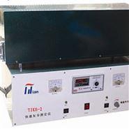 北京可燃物料灰分检测仪