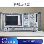 罗德与施瓦茨ZVB8网络分析仪全国回收
