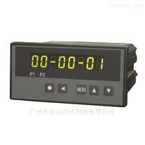 DS定时器|计时器|计数器
