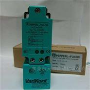 介绍P+F对射式光电传感器优点
