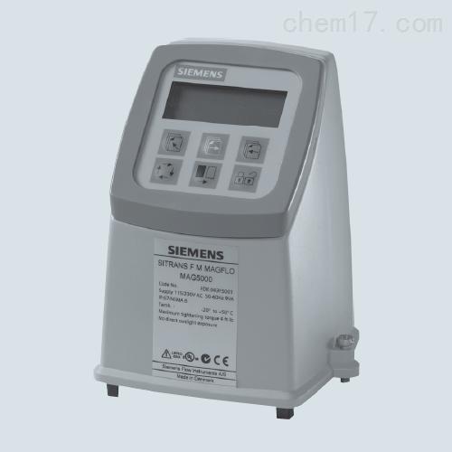 西门子MAG5100W电磁流量计