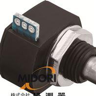 CP-2HB系列日本绿测器MIDORI缝纫机踏板角度传感器