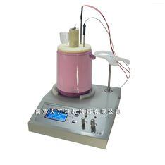 溶解热(中和热)一体化实验装置