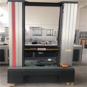 HY-10080铜制品拉力试验机
