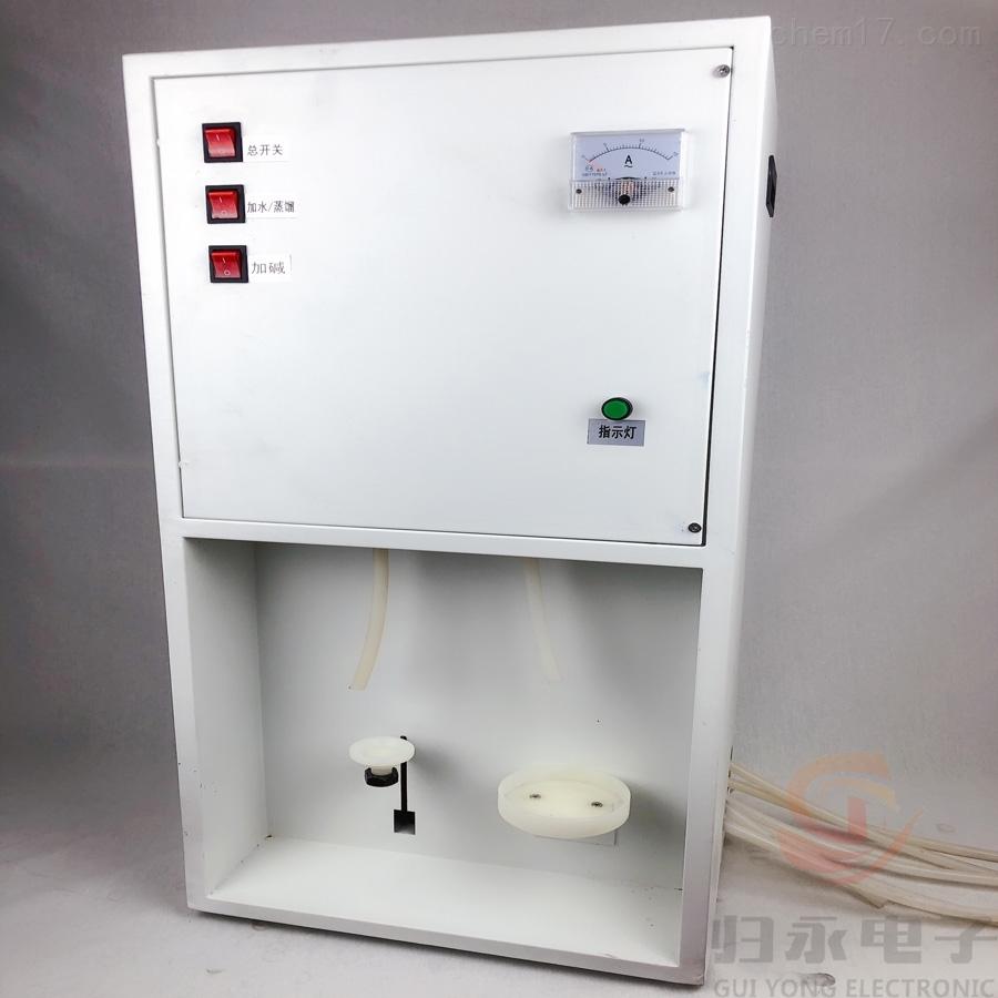 GY-DTZLQ自动凯氏定氮蒸馏装置生产商