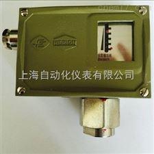 D501/7DZ双触点压力控制器/0-0.01MPa,上海远东仪表