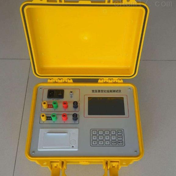 YDB-II全自动变比组别测试仪XJ