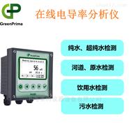 英国GP-废水在线电导率检测仪-数显TDS计