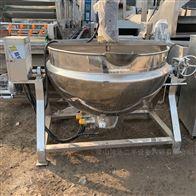 二手500型 600型电加热导热油夹层锅