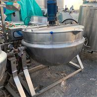 二手800型 蒸汽加热搅拌夹层锅