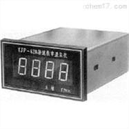 上海轉速儀表廠轉速數字顯示儀