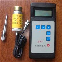振动测量仪技术参数