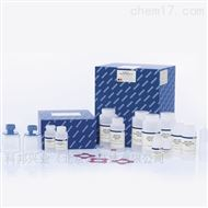 qiagen 12362EndoFree质粒Maxi纯化试剂盒(10T)