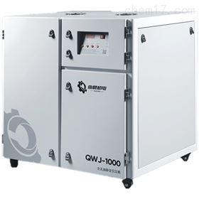 QWJ-1000多机组无油空压机