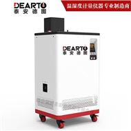 100DTS-N 制冷恒温槽操作简单方便实用