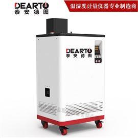 泰安德图DTS-T高低温恒温槽