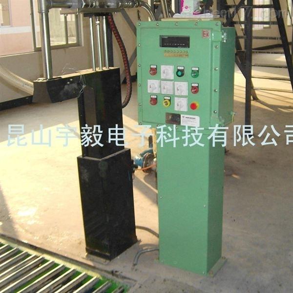 温州液体灌装秤