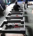 农药厂用RS232/485钢瓶电子秤批发