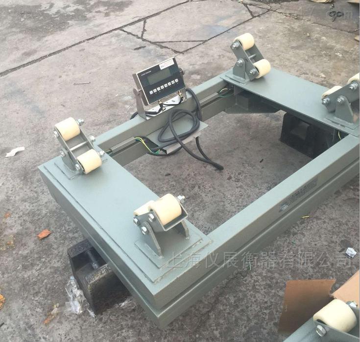 化工厂4~20ma控制不锈钢材质钢瓶电子秤
