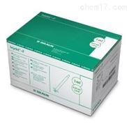 Injekt 1 mL LS 塑料进样针/针筒/加液器