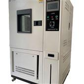 YSGJS-100北京-高低溫交變濕熱試驗箱
