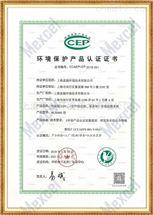 CCEP环境保护产品认证证书