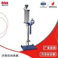 DRK121水泥袋紙透氣度儀