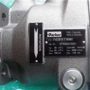 美国派克parker柱塞泵PAV系列
