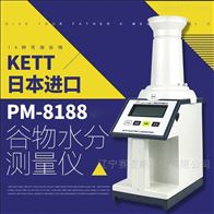 日本谷物水分测定仪SYS-PM8188