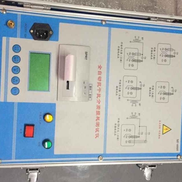全自动变频介质损耗测试仪