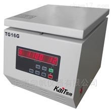 TG16B 台式高速离心机