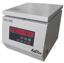 TG18G 台式高速离心机