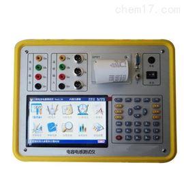 三相电容电感测试仪低价直销