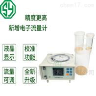 果蔬呼吸测定仪SYS-3051H