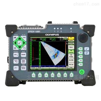 EPOCH 1000奥林巴斯便携式探伤仪铸件和锻件的缺陷检测