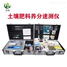 FK-CT03土壤微量元素检测仪