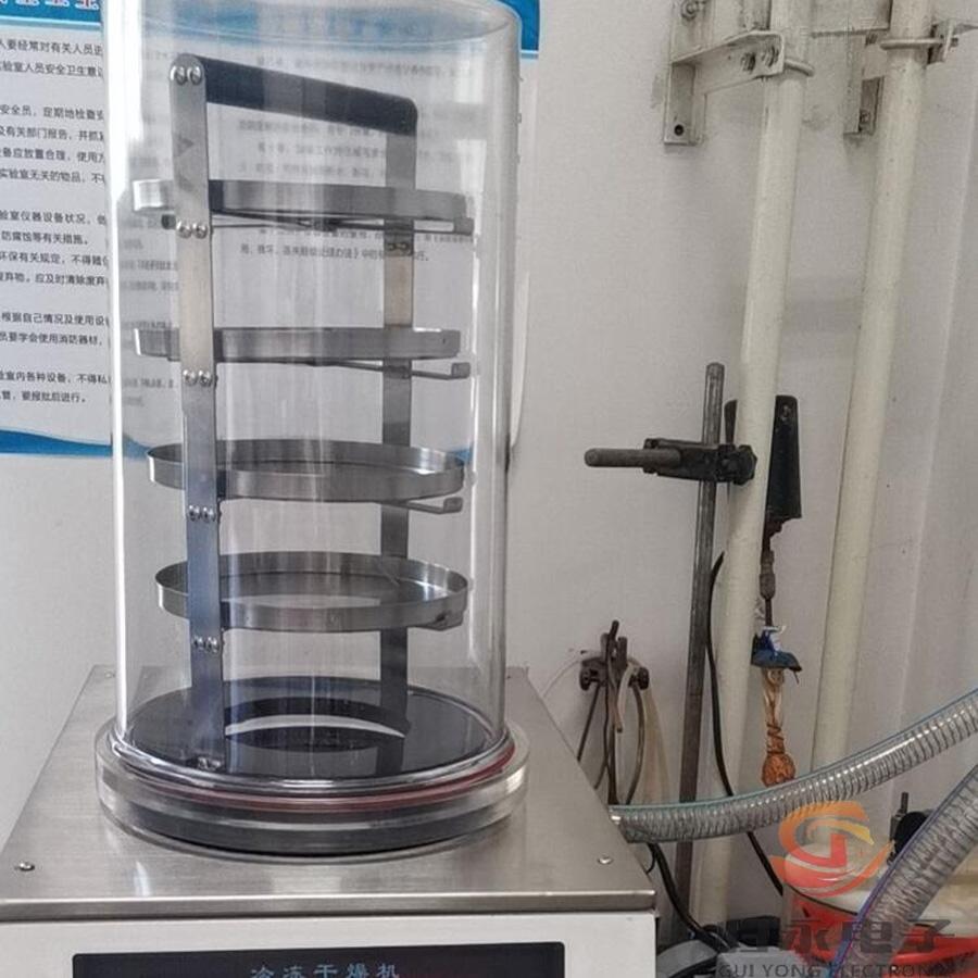 实验室-50℃吸附式冷冻干燥机报价GY-1E-80