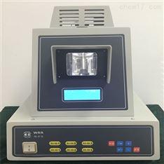 上海物光廠WRR熔點儀.上海精科WRR熔點儀..浦東物光WRR熔點儀.